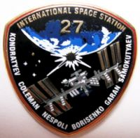 Expedition 27 ISS International Space Station Mission Lapel Pin Official NASA